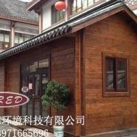 木屋别墅当然选海锐德木结构工程,施工快,品质好