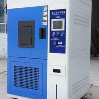 OLED氙灯耐气候试验箱(氙灯老化试验箱)