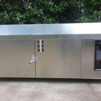 OLED可程式紫外湿热老化试验箱