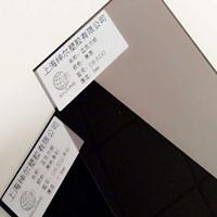 荧光板夜光板,广告招牌广告灯箱,双色板三色板