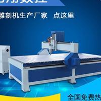 河南濮阳雕刻机生产厂家 龙翔多头1325木工雕刻机报价图片