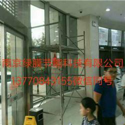 南京绿膜节能科技有限公司