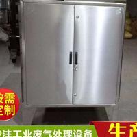惠州易挥发有机物VOC废气处理设备UV光催化设备