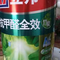 立邦竹炭抗甲醛全效内墙乳胶漆10桶面漆送1桶面漆