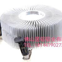 厂家专业生产各种铝合金CPU散热器 欢迎来图来样定制