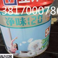 立邦净味120竹炭抗菌3合1内墙乳胶漆15L