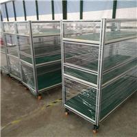 铝型材物料架,精益管物料架,型材加工。