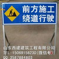 聊城阳谷县标志杆标志牌-道路交通标志牌