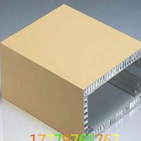 幕墙蜂窝板  崇匠建材专业制作铝蜂窝板