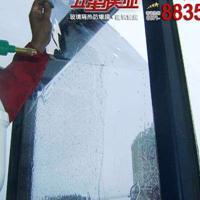 建筑窗玻璃膜认准迪斯卡尔建筑窗玻璃隔热膜、防爆膜,品质保证