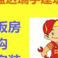 北京楼顶钢结构搭建,室内阁楼制作,楼梯焊接