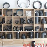 pe电熔管件批发,电熔管件厂家,宁夏电熔pe管件