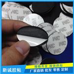 供应模切EVA脚垫 自粘背胶垫 弹力海绵垫 防震垫 可定制