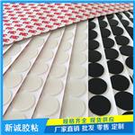3M透明硅胶垫 防滑脚垫 自粘背胶垫 减震垫 密封垫