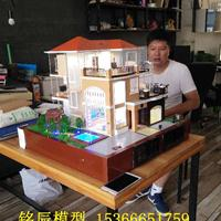 铭辰智能家居模型沙盘,湖北智能家居产品厂家直销