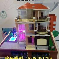 铭辰智能家居模型沙盘,建筑沙盘模型设计制作