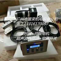 供应伺服纠偏器EPC-A10超声波传感器,伺服电机驱动器PD