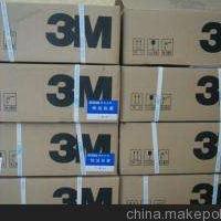 3M 95-240  5635K第二代单芯橡塑绝缘电力电缆冷缩终端