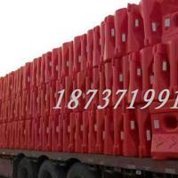 许昌哪有卖塑料橡胶水马隔离墩的厂家大小水马批发价