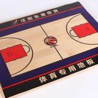 运动专用地板 枫桦木