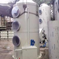 惠州PP酸雾有机废气处理设备洗涤塔喷淋塔