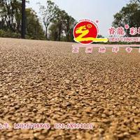 彩色沥青,透水沥青,黑色沥青彩化路面,上海睿龙厂家