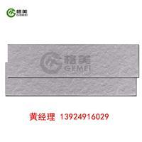 广西格美软瓷厂家丨MCM软瓷丨柔性面砖批发安全可靠