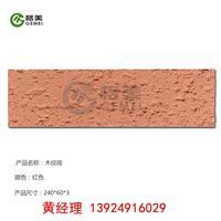 广西格美软瓷厂家丨MCM软瓷丨柔性面砖厂家专业快速