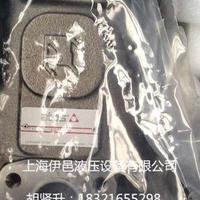 Atos柱塞泵PVPC-C-4046/1D意大利进口正品