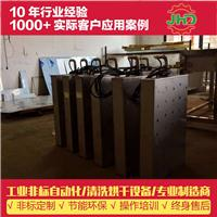 热销高效佛山广州中山江门潮州东莞工业用投入式超声波振板除油蜡