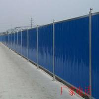 围挡厂家直销供应阳江彩钢瓦围挡 道路市政施工围蔽建质量保证