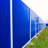 PVC围挡厂家直销广州施工围挡建筑工程施工安全围蔽物美价廉