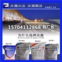 大连聚合物砂浆厂家,价格优惠信息