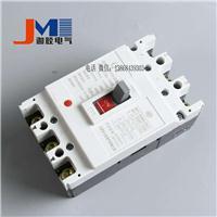 CM1-63/3300塑壳断路器 63A空气开关