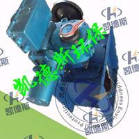 B350电动流量阀