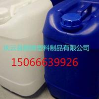 山西陕西20L堆码塑料桶20升塑料包装桶