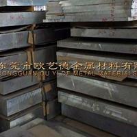 西南铝7005 超硬铝合金厚板