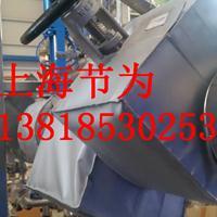 巴斯夫上海项目可拆卸阀门保温套重复使用