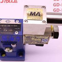隔爆电磁溢流阀GD-DBW10B-2-30B/315-220V