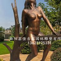 河北铜雕制作厂家西洋欧式人物铜像铜雕塑定制