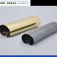 厂家直销各种规格不锈钢管
