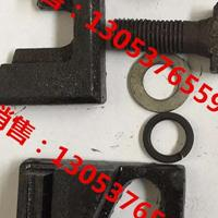 焊接的CGTK24轨道压板、压轨器加工厂