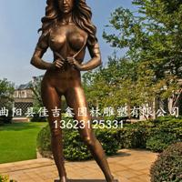 欧式西洋裸体铜像人物铜雕塑制作