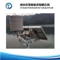 水质监测站价格|水质监测站厂家