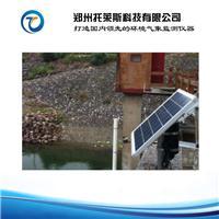 郑州托莱斯地下水位监测站价格|地下水位监测站厂家
