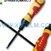 XLM/鑫凌明 棘轮多用螺丝刀/胶条木料毛边剪工业修边剪