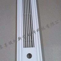 集成带厂家供应集成顶装材料双光槽系列PT1SC