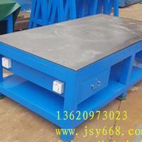 机具维修台|机床摆放架|机器检修台|模具保养台生产厂家