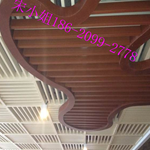 东莞厂家直销铝方通吊顶-免费打样板,免费上门设计