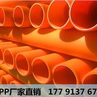 mpp电力管,电力电缆保护管厂家